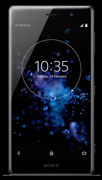 Sony Xperia XZ2 Reparatur